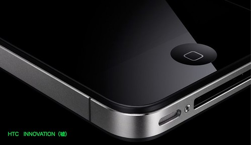 iPhone 4 INNOVATION