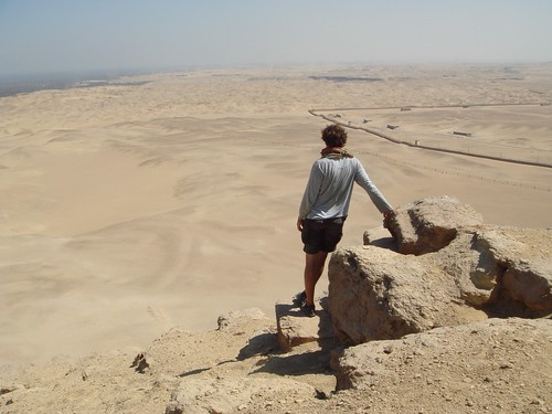 View from the Bent Pyramid
