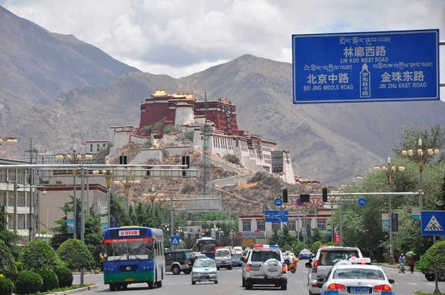 Tb jun17-2010 (244) Lhasa City