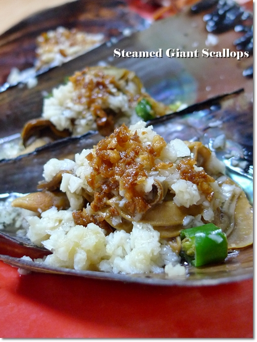Steamed Scallops