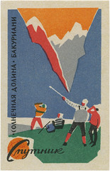 (typeasimage) Tags: travel design russia ephemera 1950s 1960s matchboxlabel