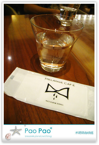 米朗琪咖啡館