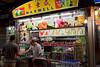 Maxwell Food Centre 100521-5397a (Chuan Chee) Tags: orange lemon singapore coconut honeydew papaya watermelon drinks pineapple mango lime bandung lychee sugarcane aloevera grassjelly longan maxwellroad fruitjuice soursop hawkerstalls soyabeanmilk redplum rosesyrup maxwellfoodcentre sourplum