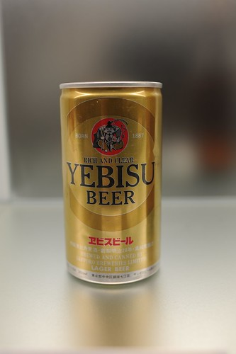 Yebisu Beer from 1971