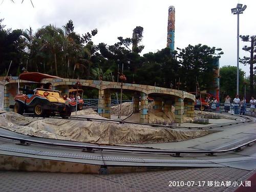 DSC01398