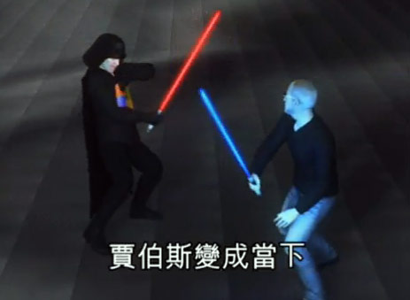 iphone 4 lightsaber battle