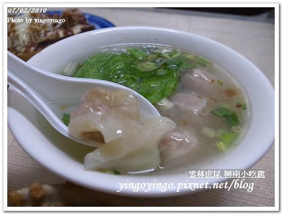興南小吃館990702_R0013272