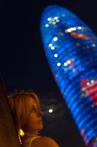 karo & agbar tower