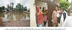 Rainy pics from sargodha (Daily Rafaqat) Tags: club daily press tasneem sagar rizwan sargodha fedral quraishi rafaqat manister bhalwal sadidi