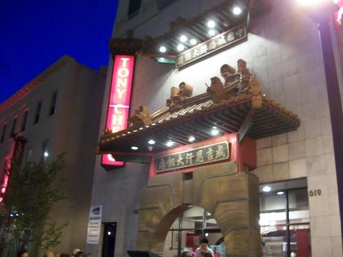 Tony Cheng's Restaurant