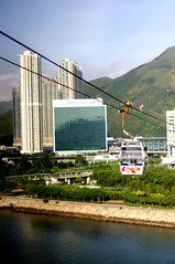 Novotel Citygate Hong Kong (dorahon) Tags: hong kong novotel citygate
