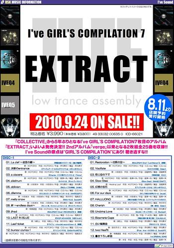 100810 - 睽違五年的《I'VE GIRLS COMPILATION Vol.7 - EXTRACT》收錄25首歌曲,確定9月24日隆重推出!