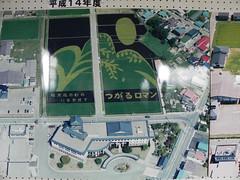 (Stop carbon pollution) Tags: art japan rice   touhoku    aomoriken cycletouring   inakadate