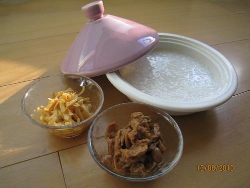 MyWay Living 蒸鍋