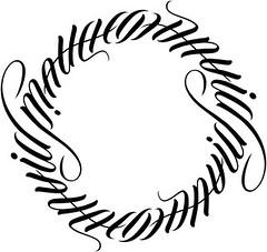 """Matthew David"" Circle Ambigram"