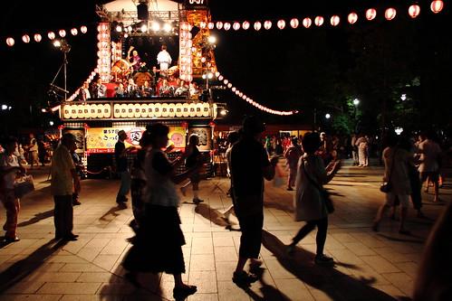 The BON festival dance.