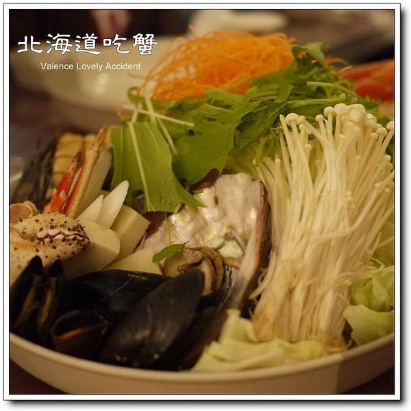 北海道吃蟹03