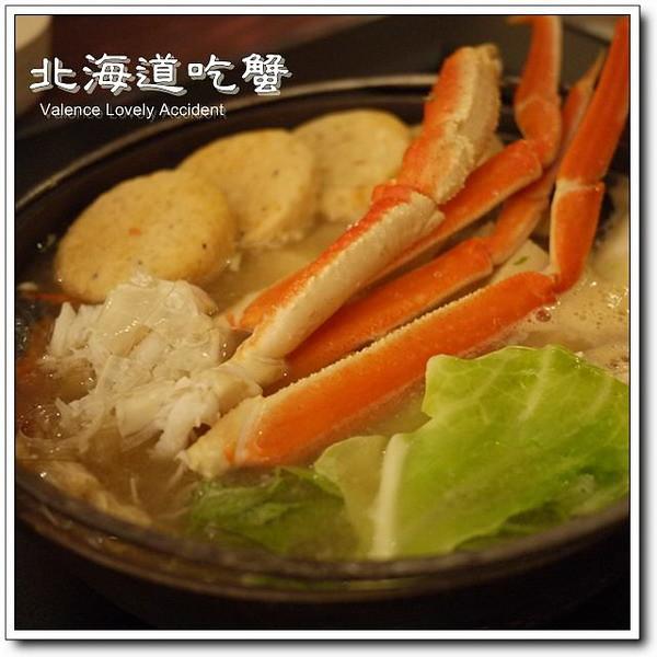 北海道吃蟹06