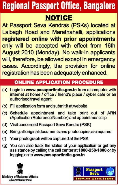 Regional Passport Office, Bangalore / Notice