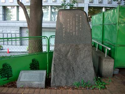 水上瀧太郎 文学碑