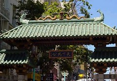 SF_chinatown gate_gift from china 1969