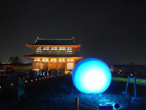 平城宮跡夏季フェア「光と灯りのフェア」-03