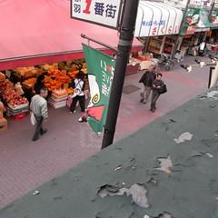 Akabane, Marumasu-ya 04