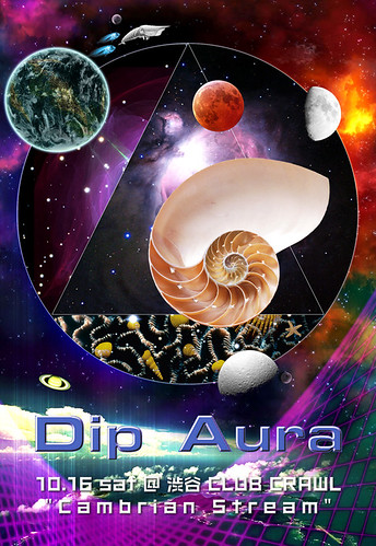 DipAura_Cambrian Stream