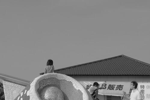 Tsunoshima Amagase park
