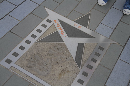 Jackie Chan's star at the Avenue of Stars