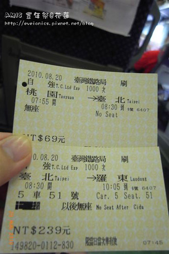 R1077039S(Small)