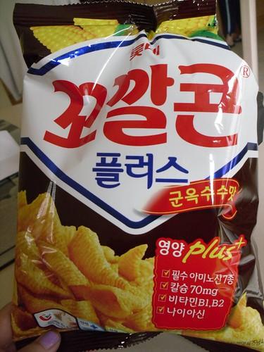 Korean Crisps