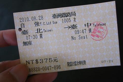 R8080679
