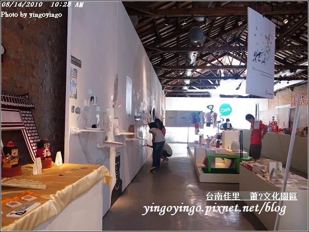 蕭壠文化園區990814_R0014244