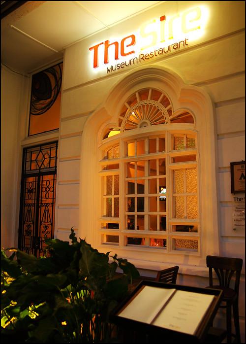 the-sire-museum-restaurant
