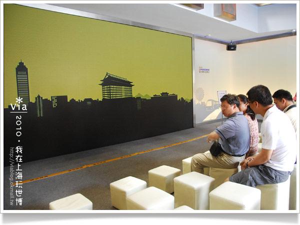 【上海世博旅】via玩浦西城市範例區~台北館一樣好玩!10
