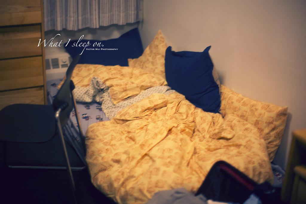 243/365 Floor Bed.