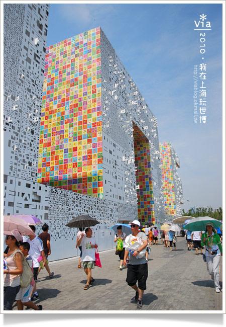 【2010上海世博會】Via帶你玩~浦東A、C片區國家館!21