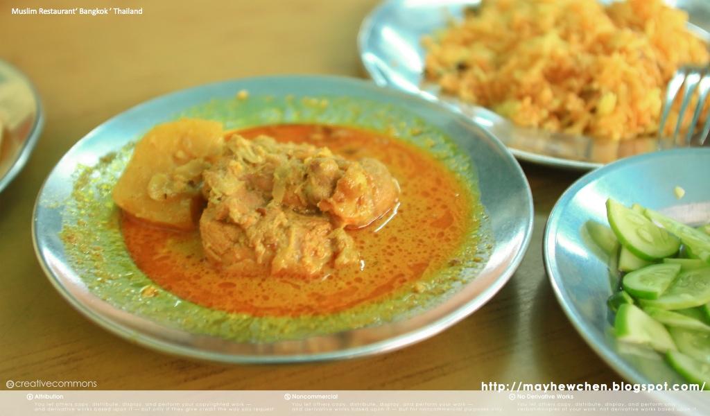 Muslim Restaurant 05