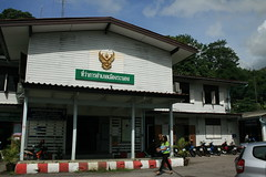 District office Ranong