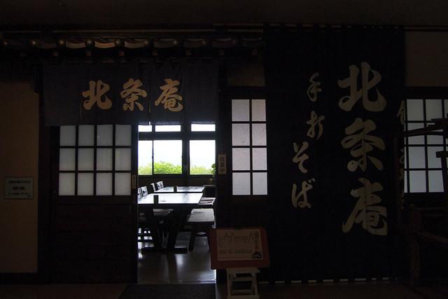 100627_105555_塩田の館