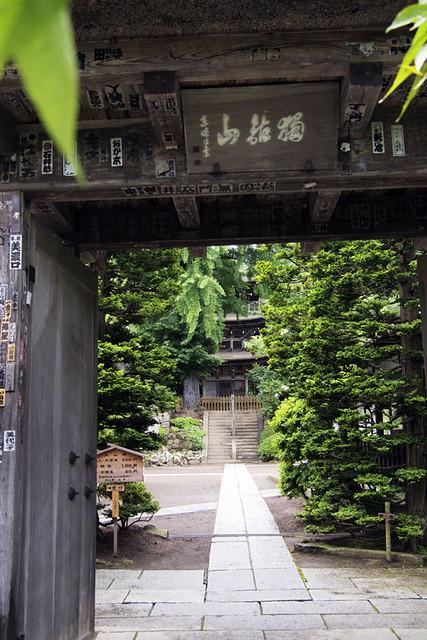 100627_092540_前山寺