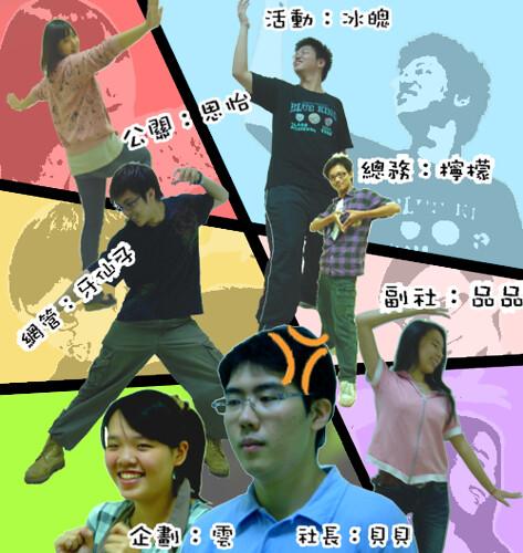 99學年度勤益動漫社幹部介紹