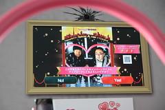Yahoo x モバゲー 記者会見@ヒルズ展望台
