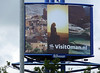Billboard for Oman Tourism