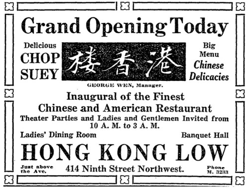 1917_hong_kong_low