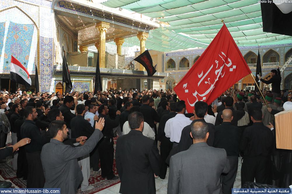 اقامة مراسيم العزاء في صحن ابي الفضل العباس (ع) بمناسبة وفاة السيدة زينب