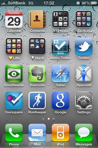 iPhone 4 Folders Organized