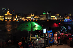 DSC_5819 (mingzkl) Tags: city blue panoramic pavilion nightscene 上海 pudong urbanlife puxi 伞 nikkor28mmf28ais 世博 世博轴 2010shanghaiworldexpo