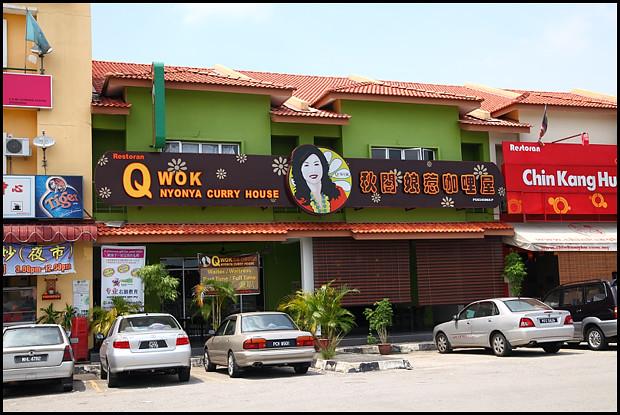 q-wok